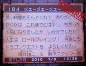 dq9-m-0709a.jpg