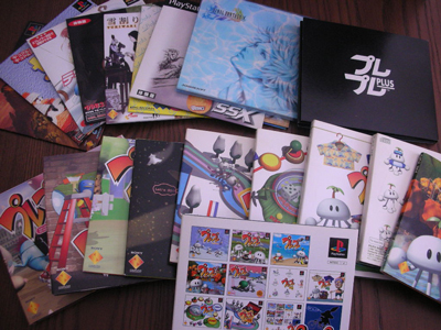 game-025.jpg