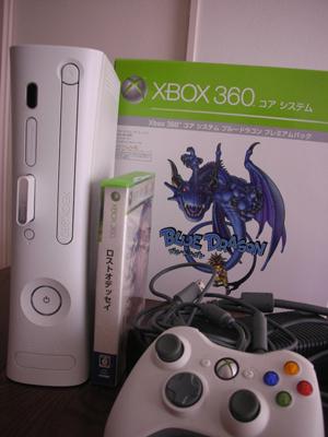 game-026.jpg