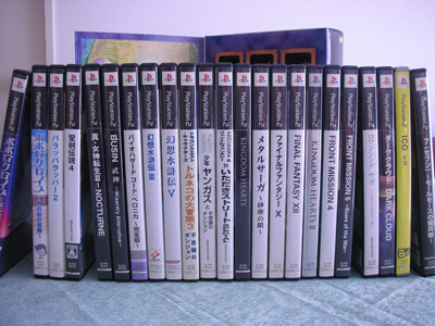 game-028.jpg