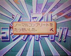 kaseki-080604b.jpg