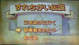 3ds-0310d.jpg