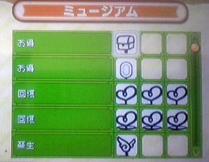 game-001.jpg