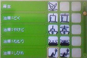 game-002.jpg