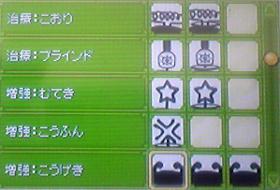 game-003.jpg