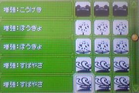 game-004.jpg
