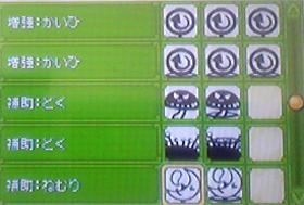 game-005.jpg