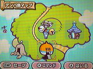 game-120213c.jpg