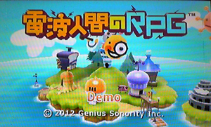 game-120213e.jpg