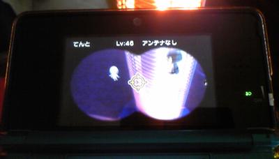 game-120216a.jpg