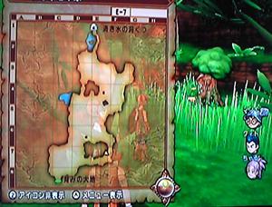 game-120808b.jpg