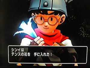 game-120808d.jpg