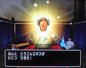 game-120809f.jpg