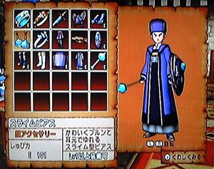 game-120810a.jpg
