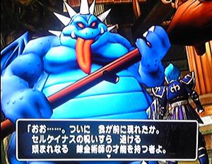 game-120810c.jpg