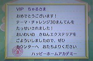mori3-130303d.jpg