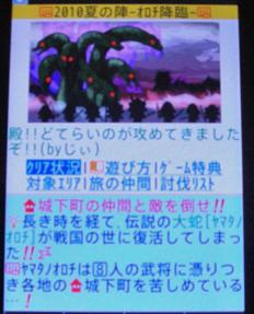 morioka-05.jpg