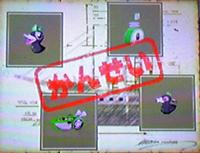 slime3-1112ee.jpg