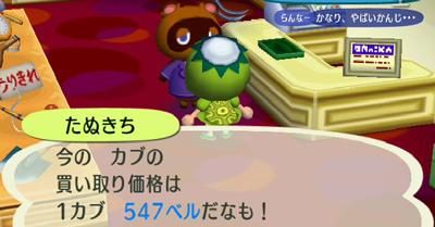 mori2-0125b.jpg