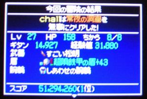 shiren-0304b.jpg