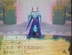 kaseki-010.jpg