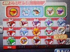 kaseki-080603a.jpg