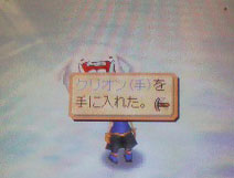 kaseki-080603c.jpg