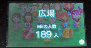 3ds-0909b.jpg