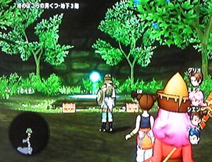 game-120809c.jpg