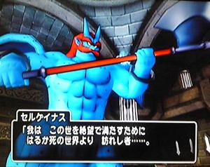 game-120809d.jpg