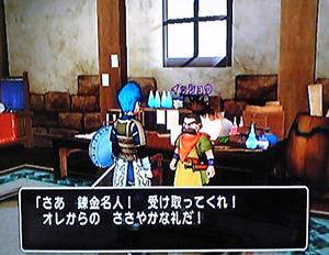 game-120809e.jpg