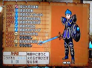 game-120810b.jpg
