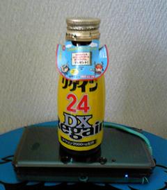 life-0919b.jpg