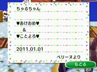 mori2-110101d.jpg