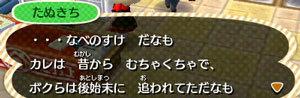 mori3-130424d.jpg