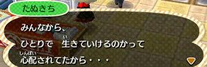 mori3-130424e.jpg