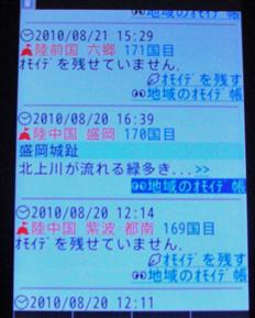 morioka-04.jpg
