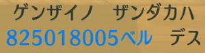 mori2-0602b.jpg